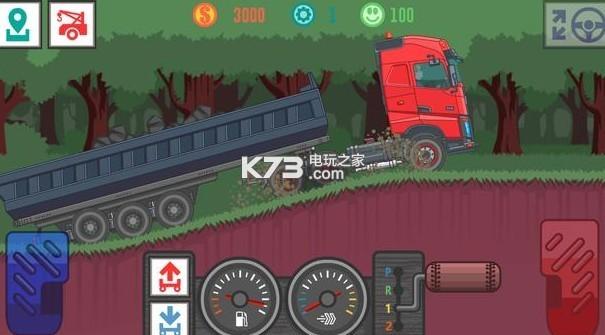 最好的卡车司机2 v1.09 破解版下载 截图