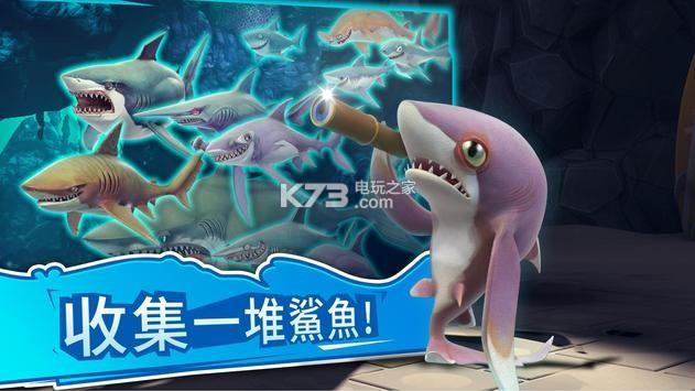 饥饿鲨进化3.7.2 破解版下载 截图
