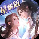 九幽仙域星耀版ios下载v1.0.0