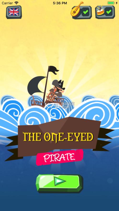独眼龙海盗 v1.3.1 游戏下载 截图