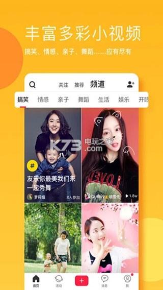 阧阴live v11.2.0 app下载 截图