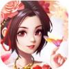 萌宠诛仙 v1.0 安卓版下载