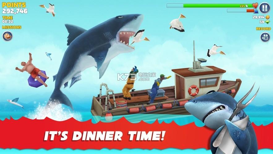 饥饿鲨进化食人花鲨鱼 v7.5.10 破解版下载 截图