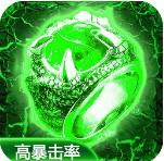 霸业巫妖传奇正版下载v1.0