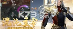 武帝仙尊 v1.0 手游下载 截图