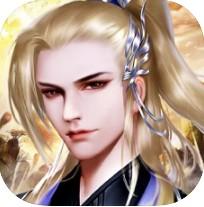 武帝仙尊手游下载v1.0