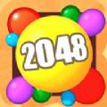 开心球球2048红包版 v1.0 下载