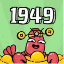 养小龙虾赚钱游戏app v3.1.7 下载