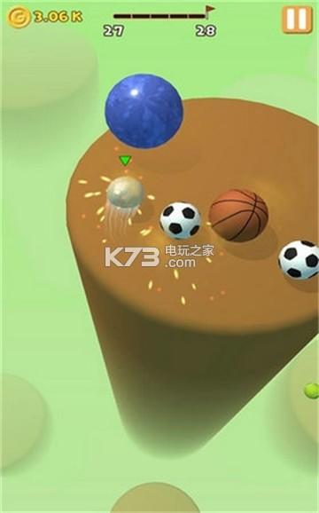 球球撞击赚钱 v1.1.3 下载软件 截图