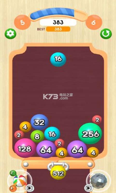 2048球球3d红包版 v1.0.6 下载 截图