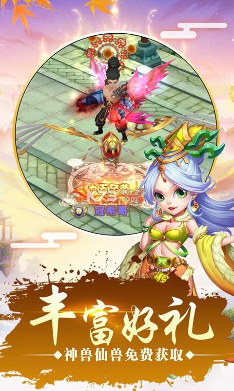 仙灵世界梦幻2新职业 v1.0.0 下载 截图