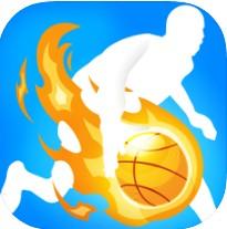 運球籃圈游戲下載