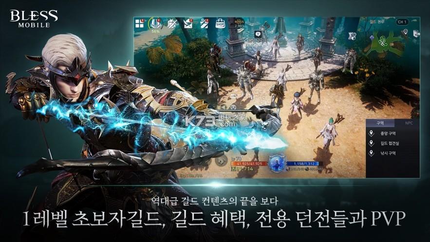 猎人X起点 v1.0.0 游戏下载 截图