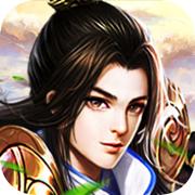 剑域修真手游下载v1.0.5