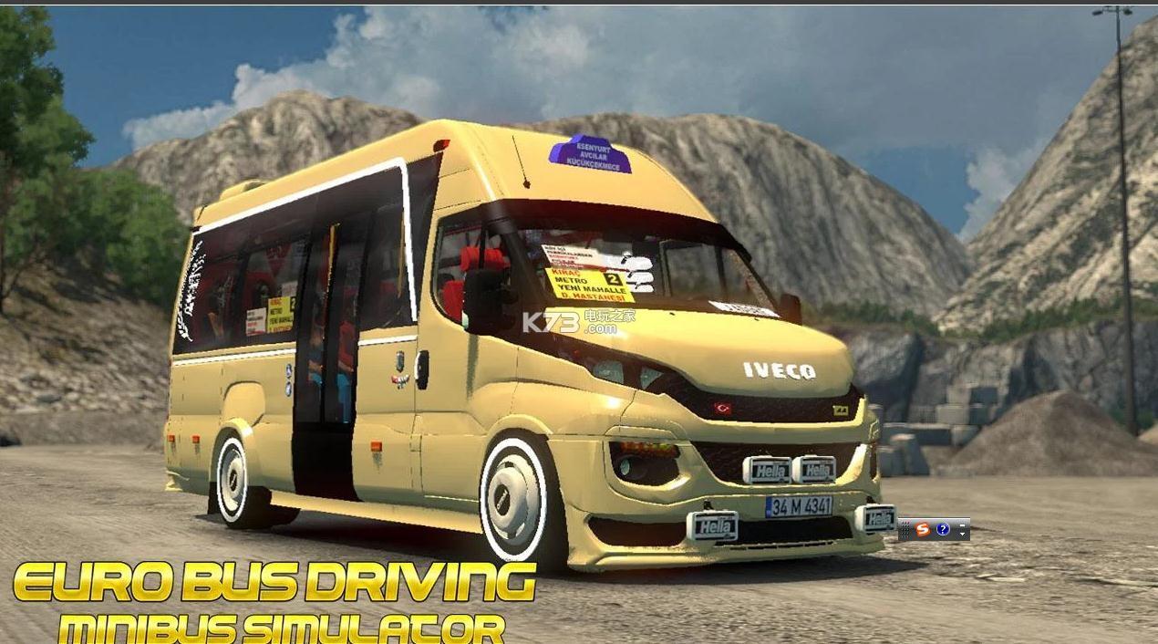 小型欧洲巴士模拟器2020 v1.0.2 游戏下载 截图