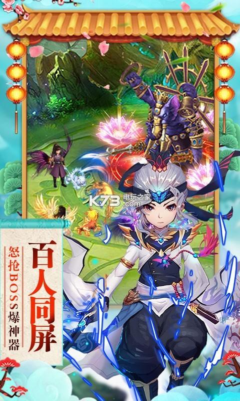 神曲天空之城无限灵石版 v1.0.0 游戏下载 截图