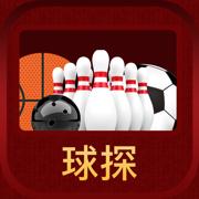 球探app下載v1.0.2