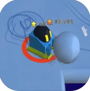 滾雪球大冒險游戲下載