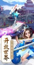 幽冥仙决 v1.0 手游下载 截图