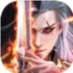 幽冥仙决手游下载v1.0