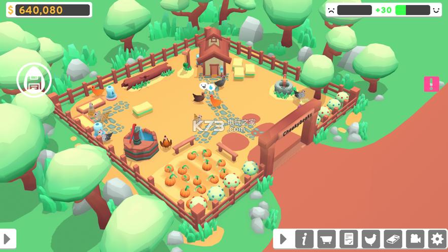 厚脸皮的鸡 v2.0 游戏下载 截图