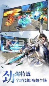 仙姬不纯 v1.0 游戏下载 截图