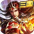 挂机三国gm版游戏下载v0.1