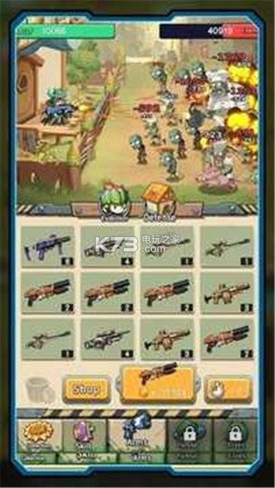 僵尸战争植物猎人 v1.0 游戏下载 截图