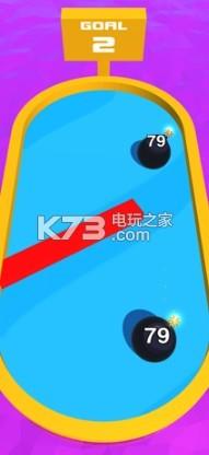 Grow Ball 3D v1.0 游戏下载 截图