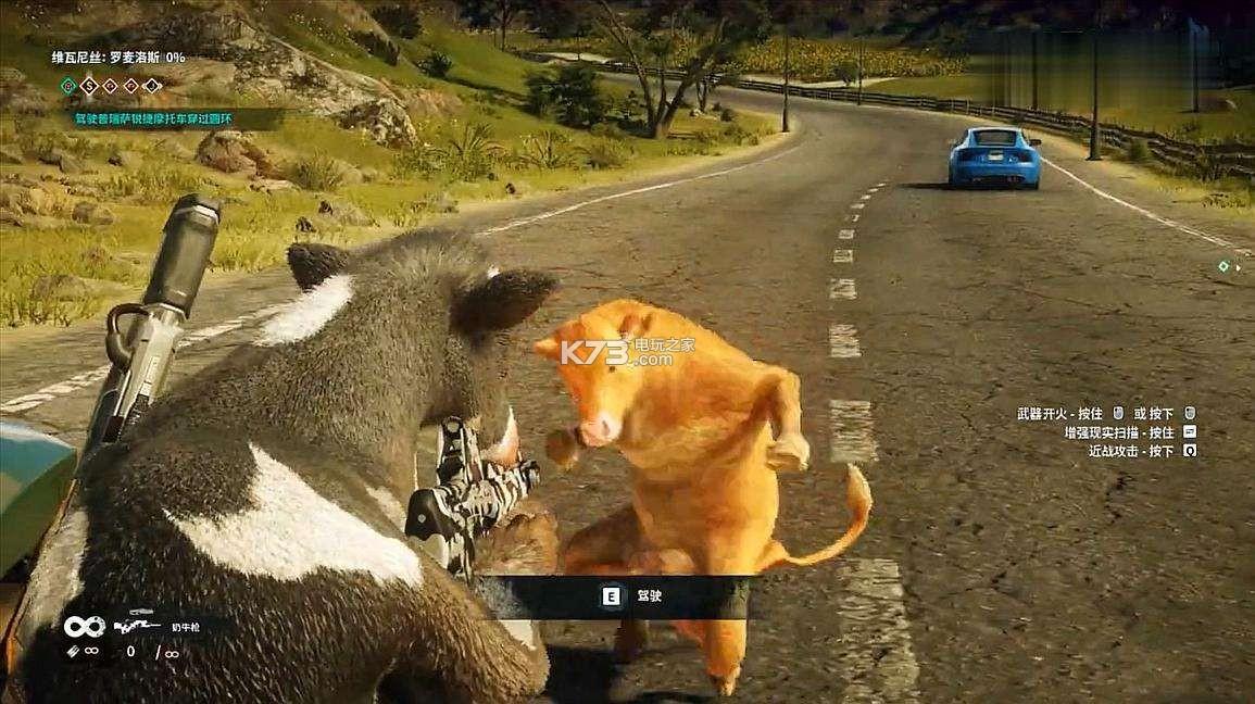 一头奶牛背着枪的游戏 下载 截图