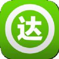 抖商达人软件下载v1.0