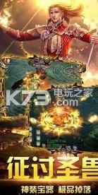 龙魂内功合击 v1.0 正版下载 截图