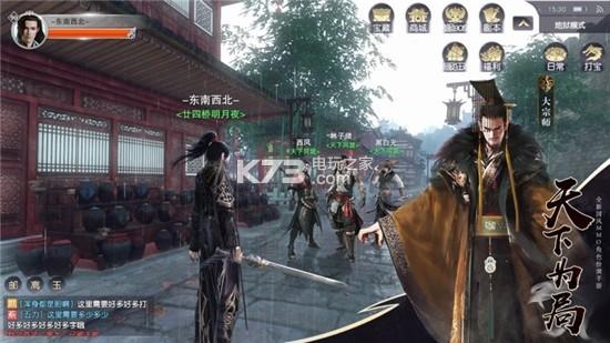 庆余王朝礼包版 v1.0 下载 截图