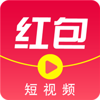 红包短视频app福利版下载v1.0