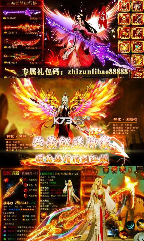 九州白嫖版 v1.0.0 游戏下载 截图