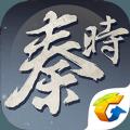 秦时明月世界沧海测试版v1.0.167