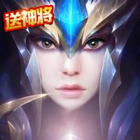 星座英雄变态版ios下载v1.3.373