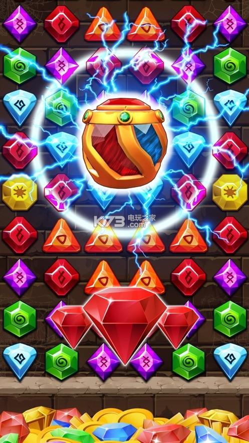 宝石远古宝藏 v1.0 游戏下载 截图