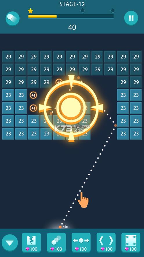 砖块行动 v1.0 下载 截图