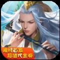 凌霄仙穹游戏下载v1.0.0
