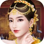 年輕的公主游戲下載v1.0