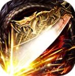 连枝超变神器手游下载v1.0