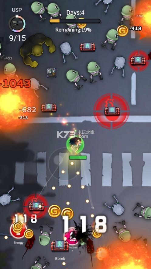 枪战高手战地枪神 v1.0.2 下载 截图