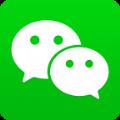 微信7.0.12测试版下载