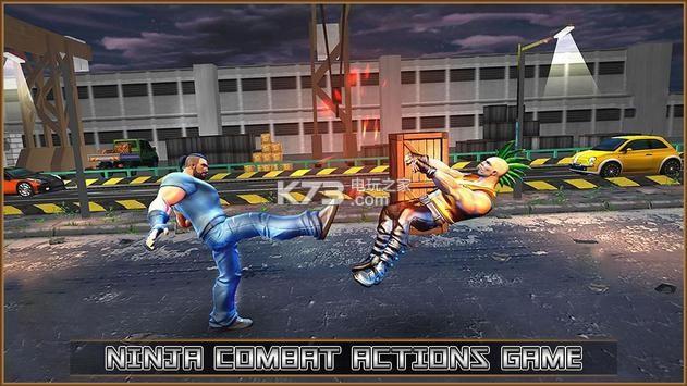 跆拳道空手道格斗 v1.1 游戏下载 截图