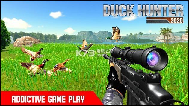 猎鸭人2020 v1.0.1 游戏下载 截图