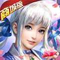 轩辕剑群侠录gm版无限元宝服下载v1.0.0