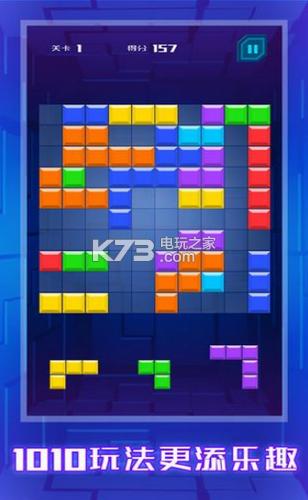 方块哈哈乐红包版 v1.0.7 下载 截图