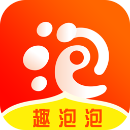 趣泡泡app下载v3.12.3