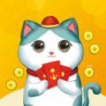 撸猫有财红包版下载v1.0